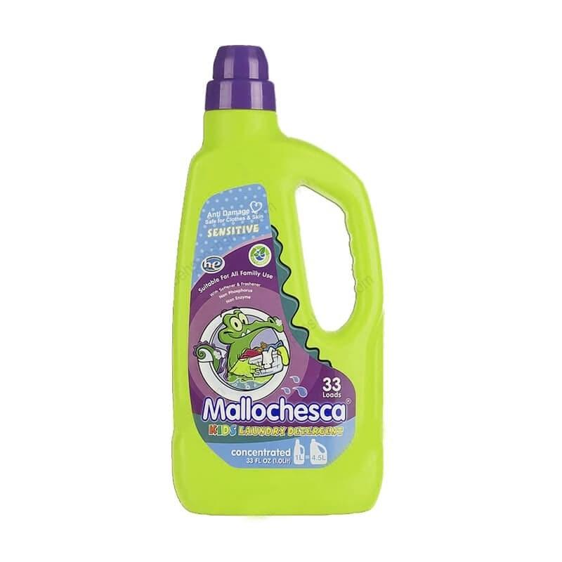 تصویر مایع شستشوی لباس نوزاد مالوچسكا Mallochesca Washing Liquid code:800071