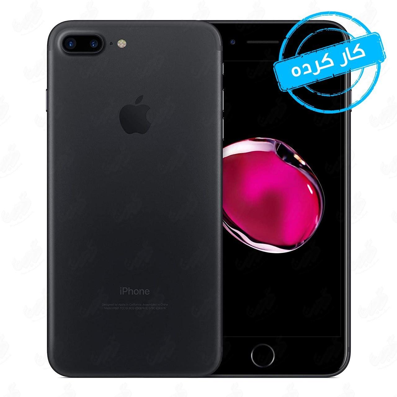 گوشی اپل آیفون 7 Plus | ظرفیت 128 گیگابایت