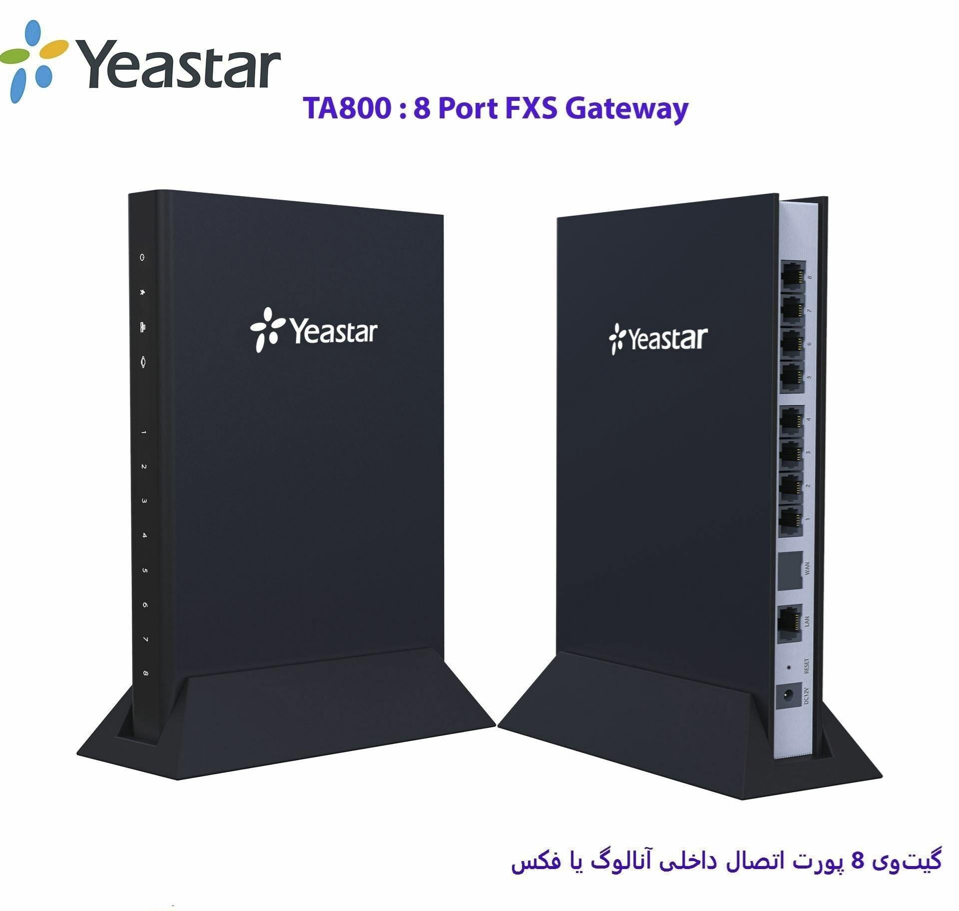 تصویر گیت وی ویپ یستار ۸FXS TA800 ا Yeastar TA800 Gateway Yeastar TA800 Gateway