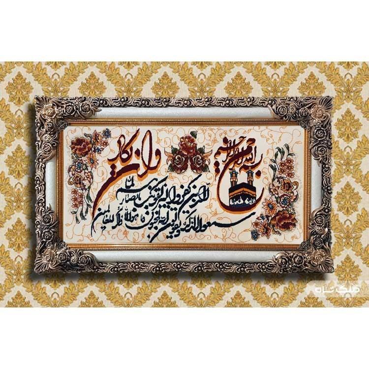 تصویر تابلو فرش آیه طرح وان یکاد کد 11007