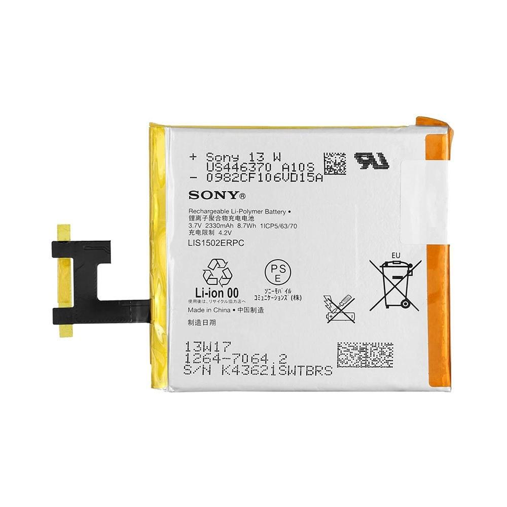 تصویر باتری اصلی گوشی سونی Sony Xperia Z Battery Sony Xperia Z - LIS1502ERPC