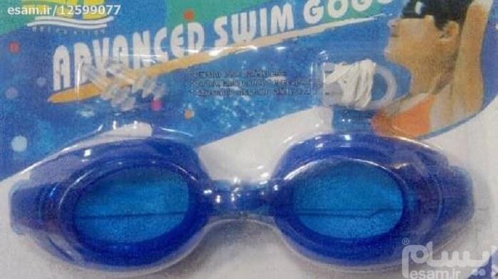 عینک شنا استخر |