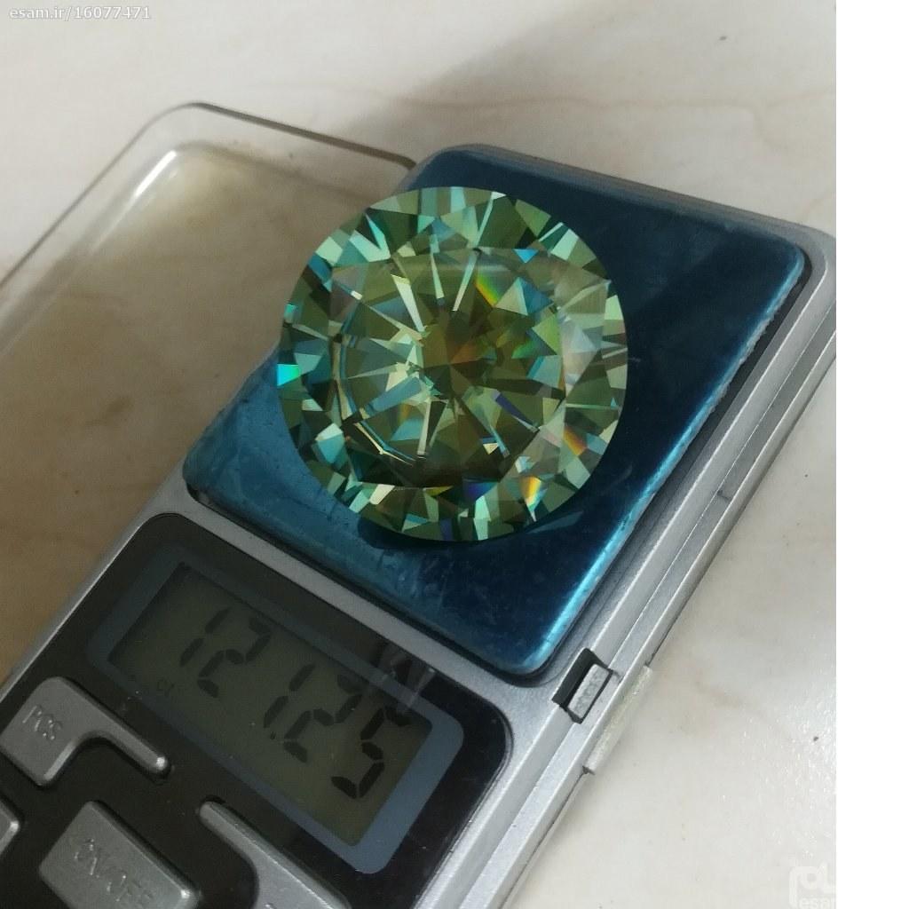 الماس موزانایت اصل بینظیر 121قیراطی شناسنامه دار