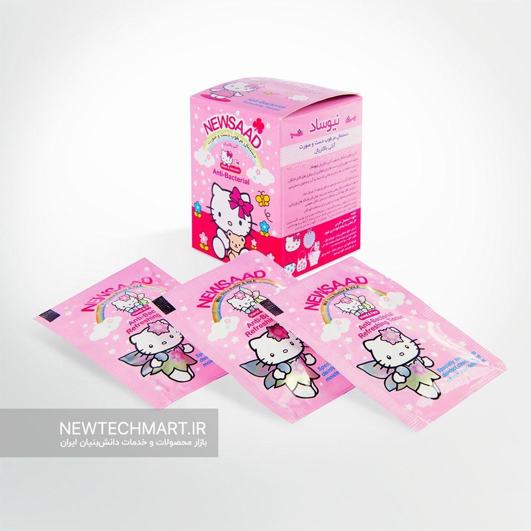 تصویر بسته ۱۲ عددی دستمال مرطوب آنتیباکتریال دست و صورت نیوساد – طرح نوجوان (دخترانه)