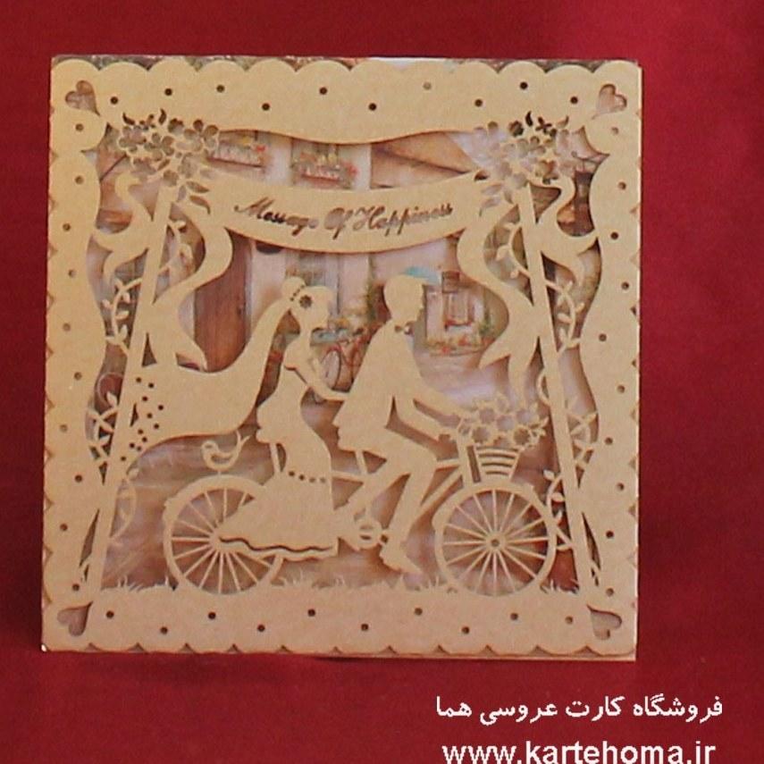 تصویر کارت عروسی کد ۷۰۴۲