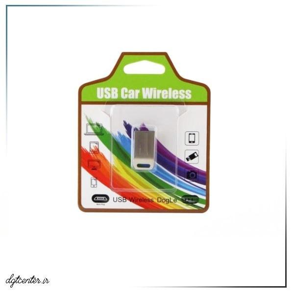 تصویر گیرنده بلوتوث USB Car Wireless USB Car Wireless dongle