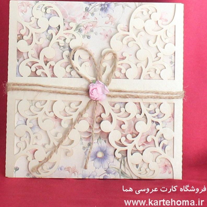 تصویر کارت عروسی کد ۹۱۶۲