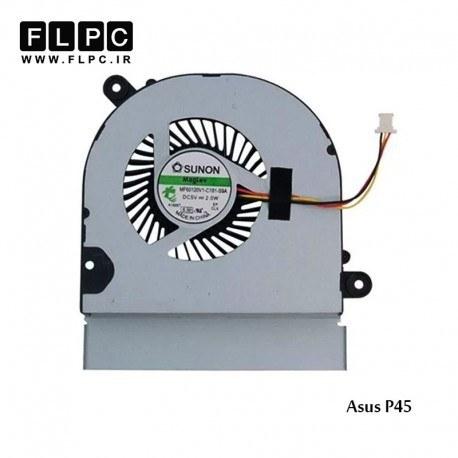 تصویر فن لپ تاپ ایسوس Asus P45 Laptop CPU Fan _10mm
