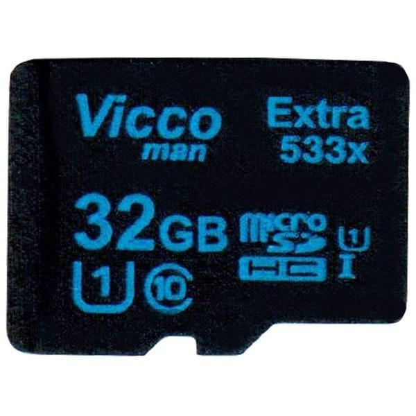 عکس کارت حافظه microSDHC ویکومن مدل Extra533X ظرفیت 32گیگابایت  کارت-حافظه-microsdhc-ویکومن-مدل-extra533x-ظرفیت-32گیگابایت