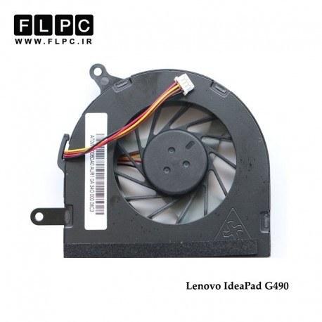 تصویر فن لپ تاپ لنوو Lenovo IdeaPad G490 Laptop CPU Fan
