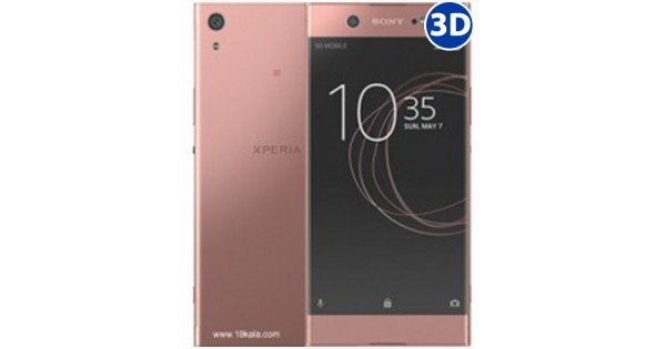 تصویر گوشی سونی اکسپریا ایکس آ 1 اولترا | ظرفیت  ۳۲ گیگابایت  Sony Xperia XA1 Ultra | 32GB
