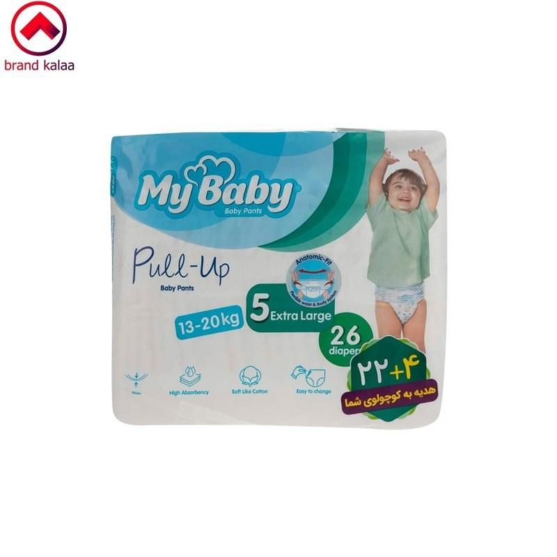 تصویر پوشک شورتی پول آپ 26عددی سایز 5 مای بیبی My Baby my baby Diapers pull up size 5 code:6151