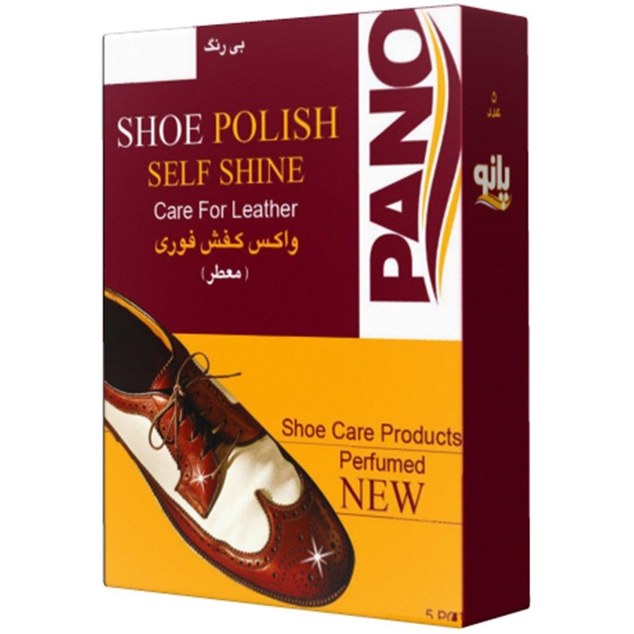 تصویر واکس فوری کیف و کفش چرمی پانو بسته 5 عددی