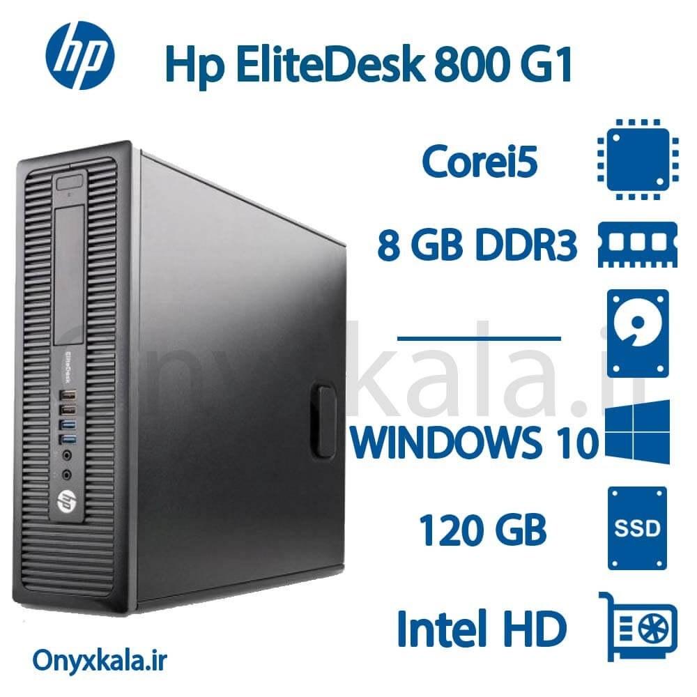 تصویر کامپیوتر دسکتاپ اچ پی مدل Elitedesk G1 با پردازنده Corei5