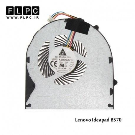 تصویر فن لپ تاپ لنوو Lenovo IdeaPad B570 Laptop CPU Fan