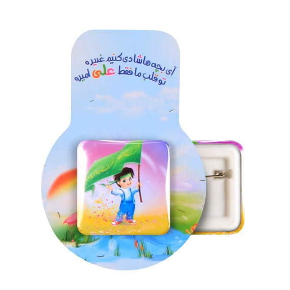 تصویر پیکسل مربعی لمینت براق کودکانه غدیر طرح پسرانه با شعار اشهد ان علیا ولی الله