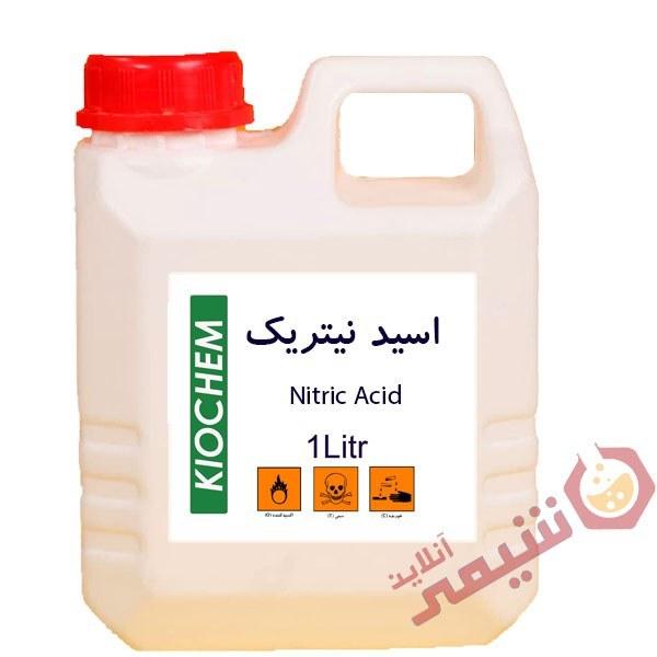 تصویر اسید نیتریک