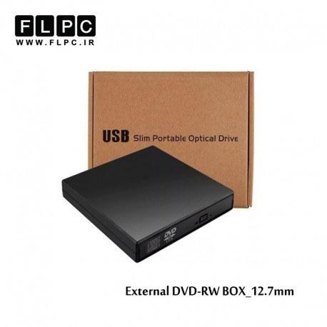 image باکس دی وی دی اکسترنال لپ تاپ Sata Slim 12.7mm - USB2
