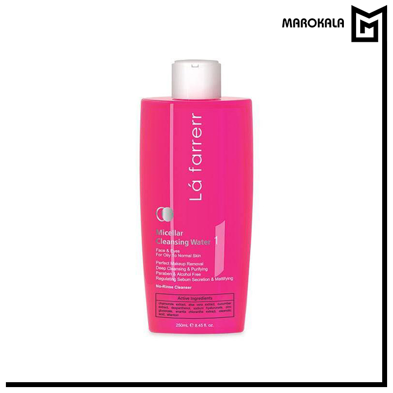 تصویر محلول پاک کننده آرایش و صورت لافارر مخصوص پوست های چرب و معمولی حجم 250 میل Lafarrerr Micellar Cleansing Water For Oily And Normal Skin 250ml