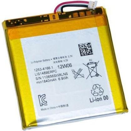 تصویر باتری اصلی سونی Xperia Acro S Battery Sony Xperia Acro S LIS1489ERPC
