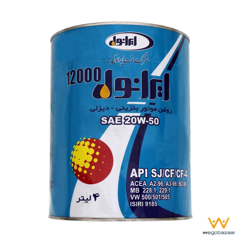 روغن موتور خودرو ایرانول مدل 12000 ظرفیت 4 لیتر | Iranol 12000 Engine Oil 4L
