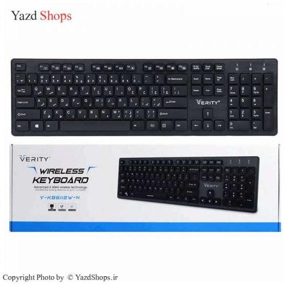 تصویر کیبورد بی سیم وریتی مدل V-KB6112CW Verity V-KB6112CW wireless keyboard