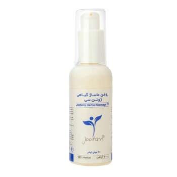 تصویر روغن ماساژ گیاهی ژوتن سی ۶۰ میلی لیتر Jootan Herbal Massage Oil 60 ml