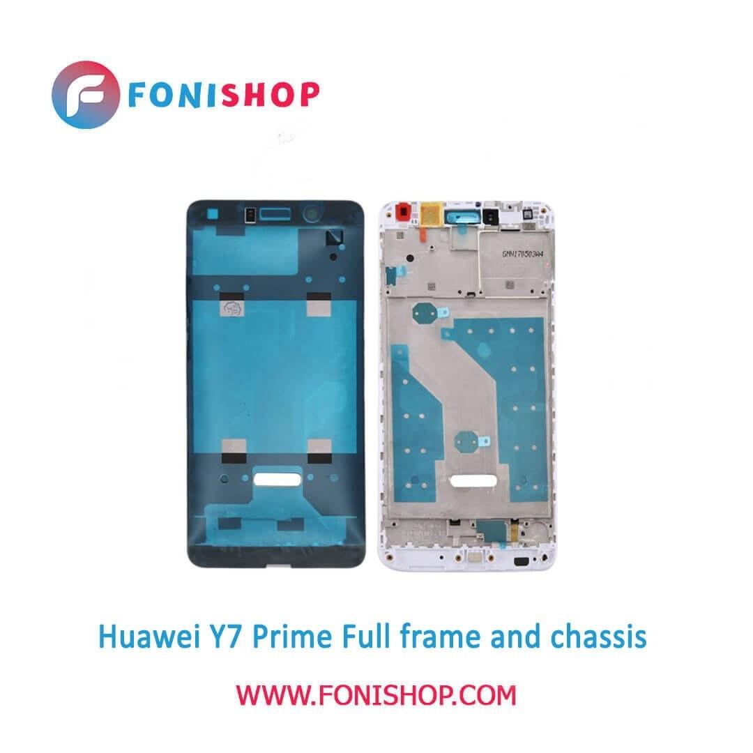 تصویر قاب و شاسی گوشی Huawei Y7 Prime 2017