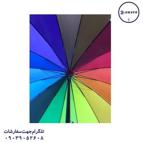 تصویر چتر رنگین کمان دامودیس
