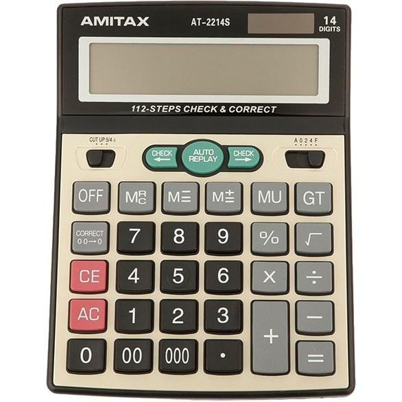 تصویر ماشین حساب امیتیکس مدل AT-2214S