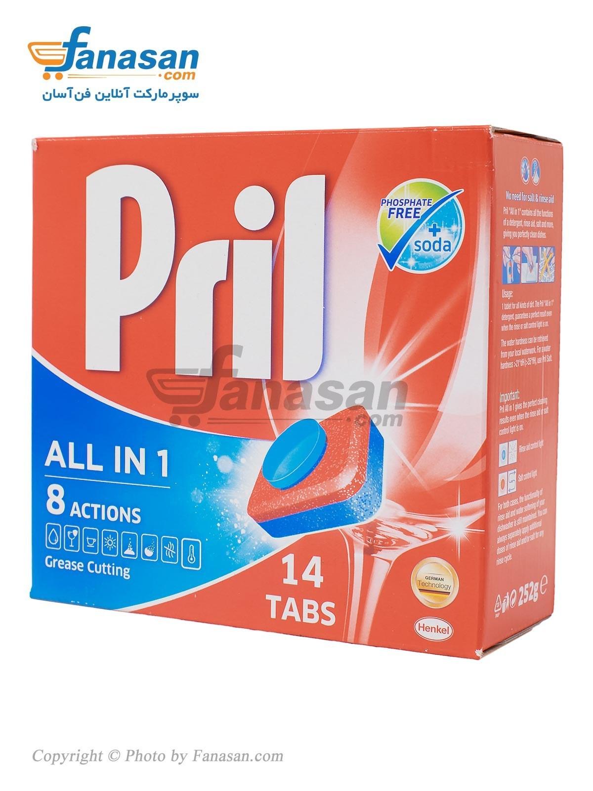 قرص ماشین ظرفشویی پریل بدون فسفات مدل all in 1 بسته 14 عددی | Pril All In 1 Dishwasher Tablets Pack Of 14