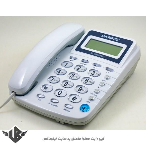 تصویر تلفن مایکروتل مدل MCT-1530CID