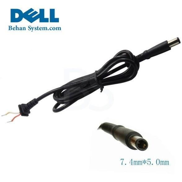 تصویر کابل دو سیم شارژر لپ تاپ DELL مدل Inspiron N5110 DC 7.4mm*5.0mm Connector Cord Cable