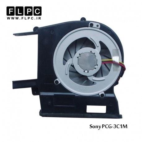 تصویر فن لپ تاپ سونی PCG-3C1M فلزی Sony PCG-3C1M Laptop CPU Fan
