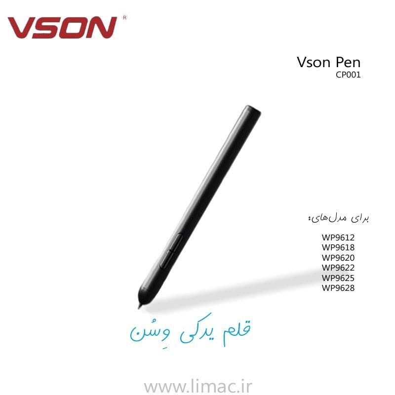تصویر قلم یدکی وِسُن Vson Pen CP-001