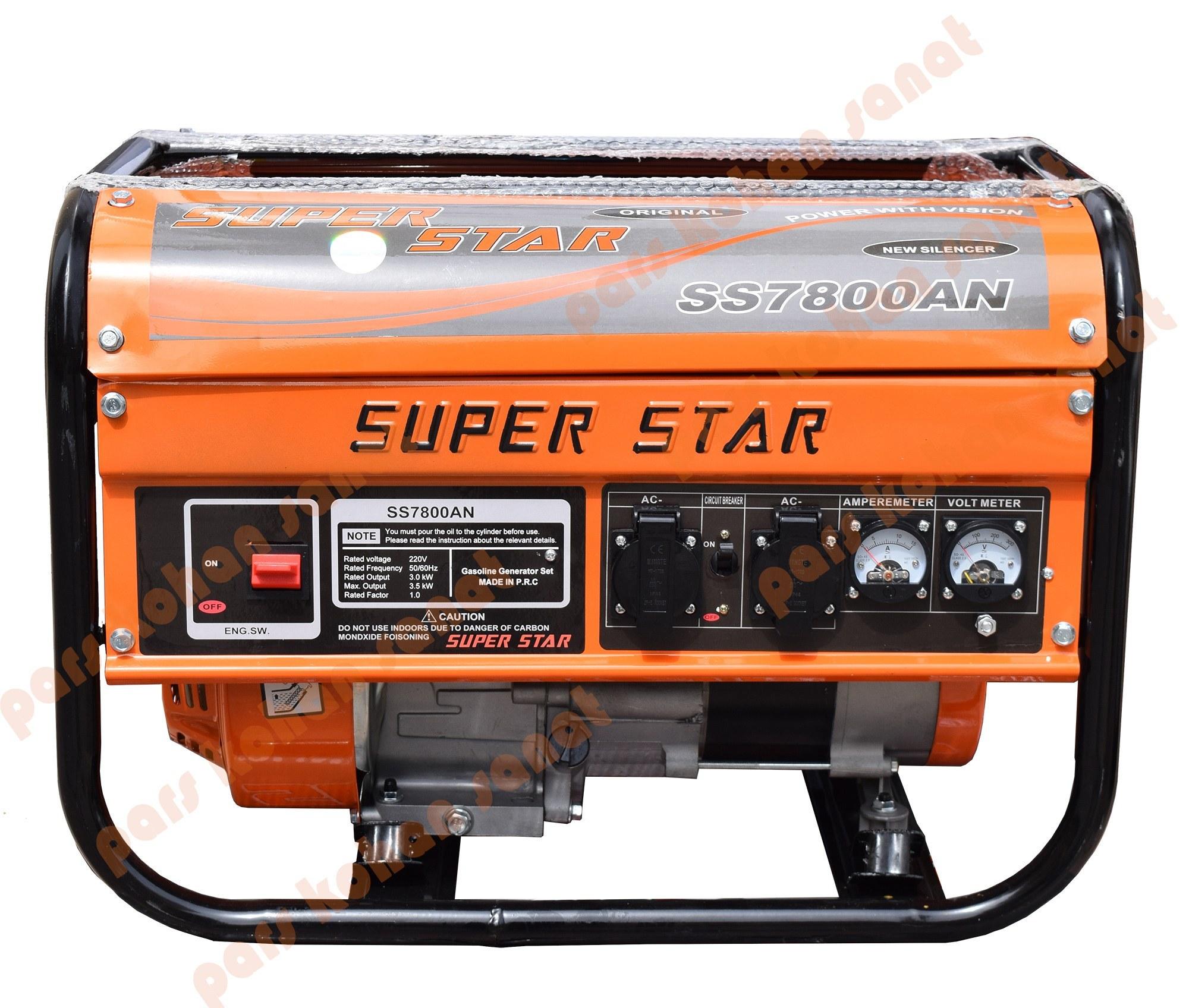 تصویر موتوربرق بنزینی سوپراستارSS7800AN Superstar7800AN
