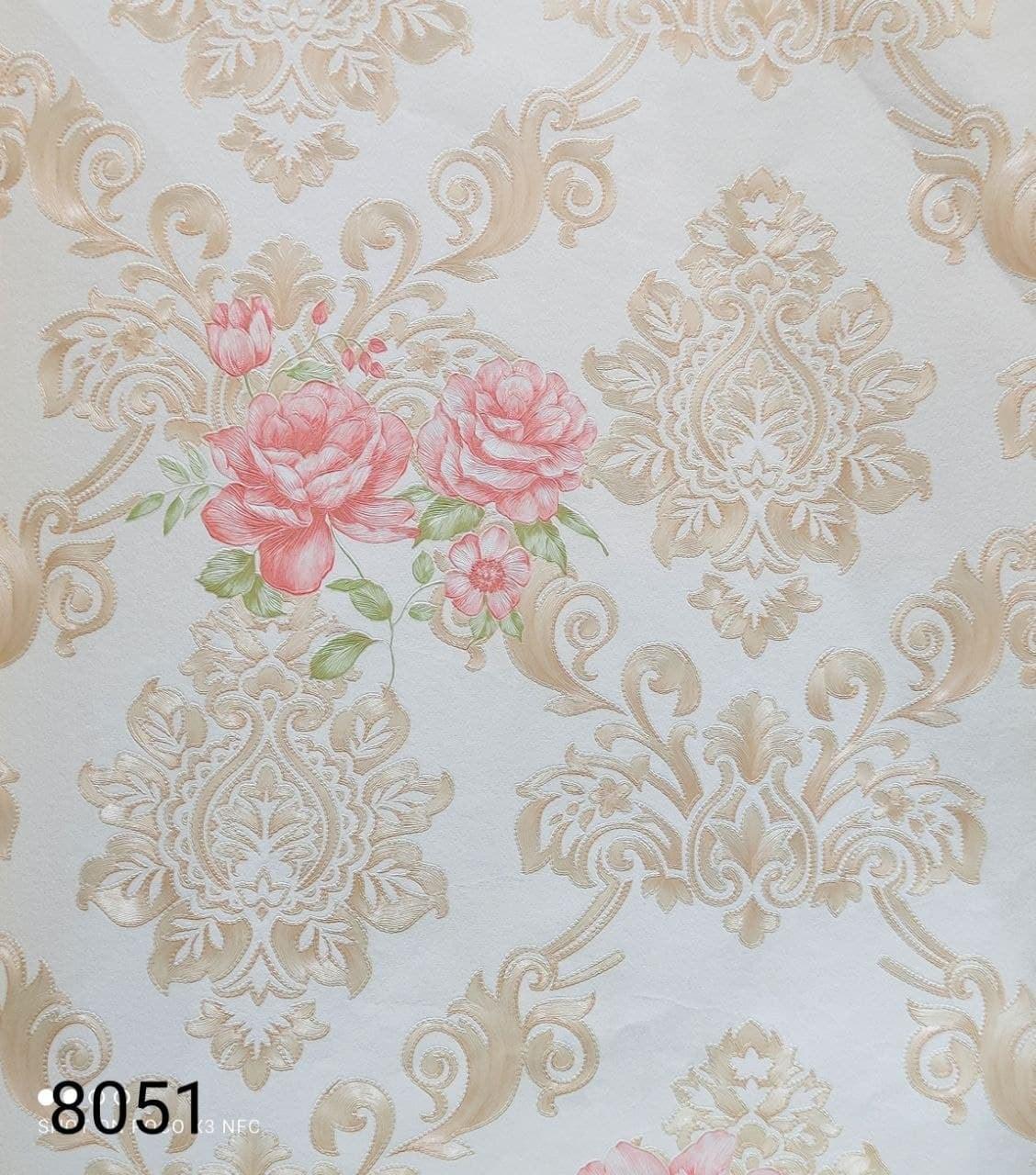 تصویر کاغذ دیواری خارجی کد 8051