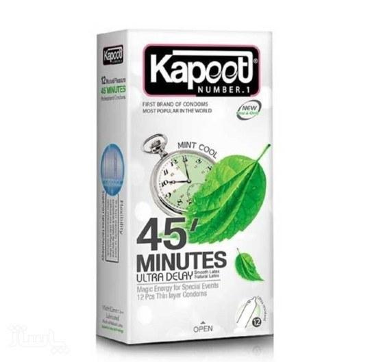 تصویر کاندوم تاخیری 45 دقیقه کاپوت Kapoot 45 Minutes Natural Condoms 12pcs/Pack