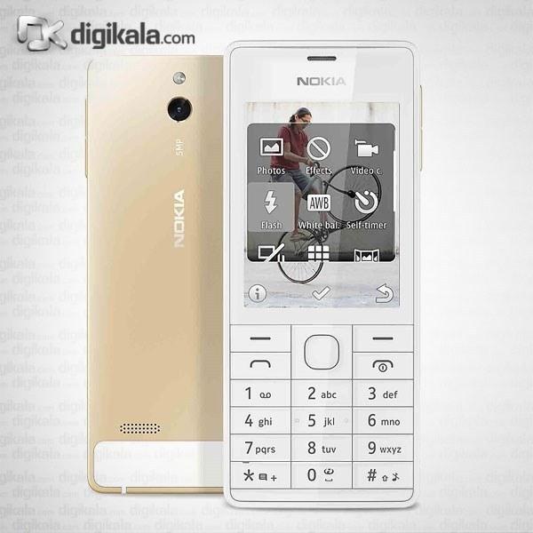 img گوشی موبایل نوکیا  515 دو سیم کارت Nokia 515 Dual SIM Mobile Phone