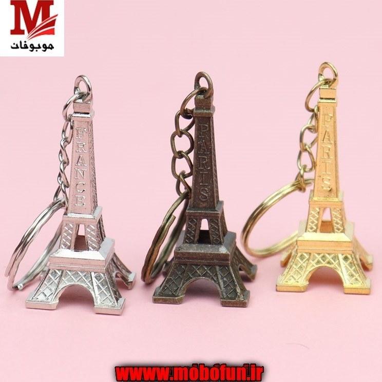 جاکلیدی فلزی طرح برج ایفل پاریس