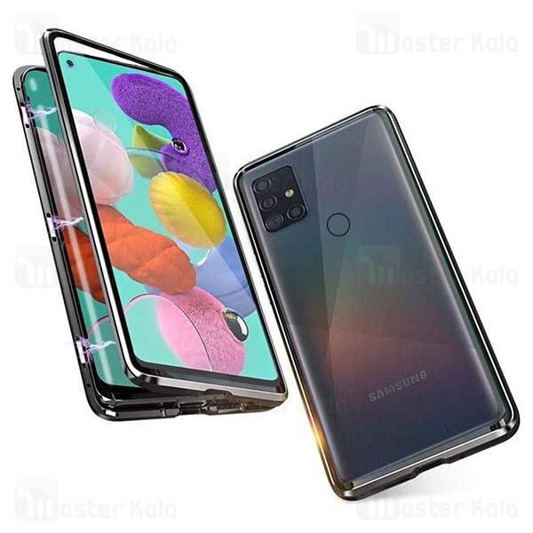عکس قاب مگنتی سامسونگ Samsung Galaxy A21s Magnetic Case  قاب-مگنتی-سامسونگ-samsung-galaxy-a21s-magnetic-case