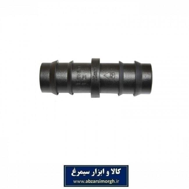 تصویر رابط شلنگ آب پلاستیکی CC20 روان ریز HRS-005