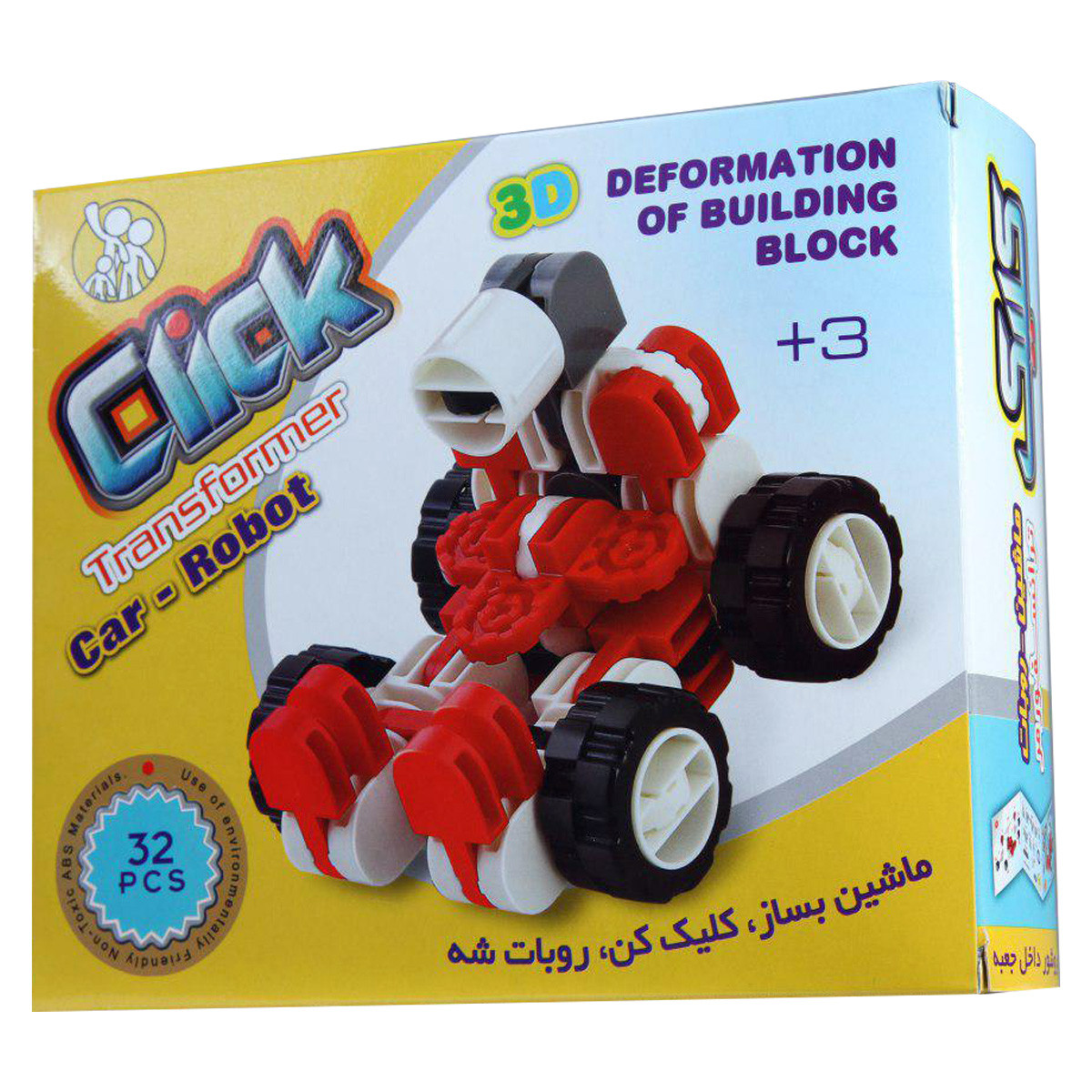 بازی فکری ام دی تویز MD Toys Machine Click Intellectual Game