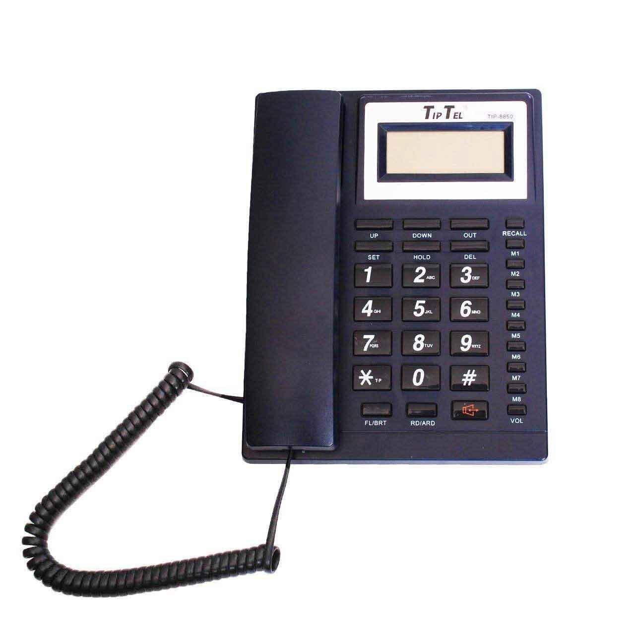 تلفن رومزی مدل ۸۸۵۰