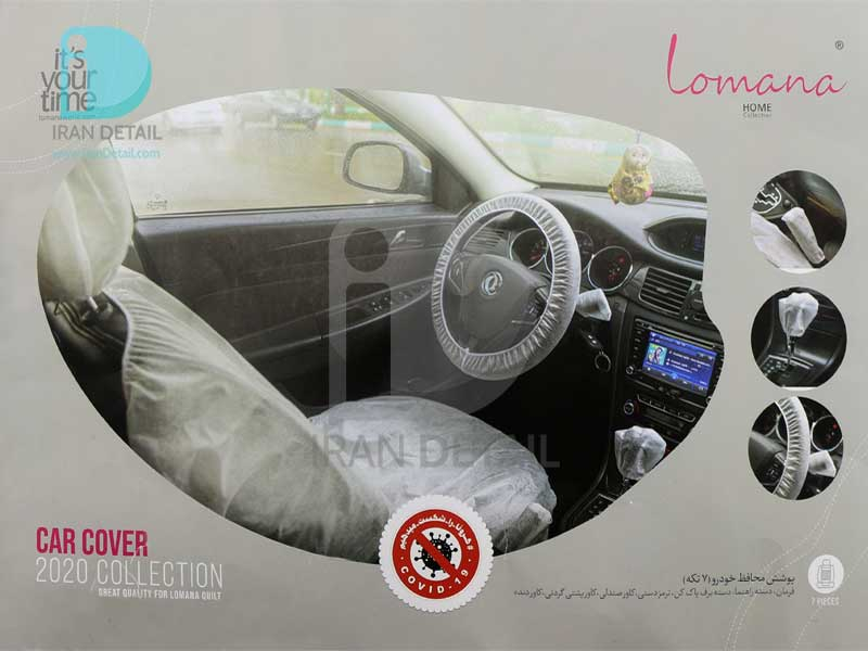 عکس پوشش 7 تکه کاور داخلی خودرو  پوشش-7-تکه-کاور-داخلی-خودرو