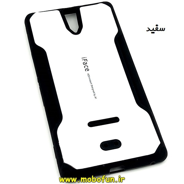 تصویر قاب گوشی Sony Xperia C5 سونی طرح آی فیس iface سفید کد 1