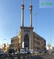 تصویر مسجد امیرالمومنین(ع)منطقه2
