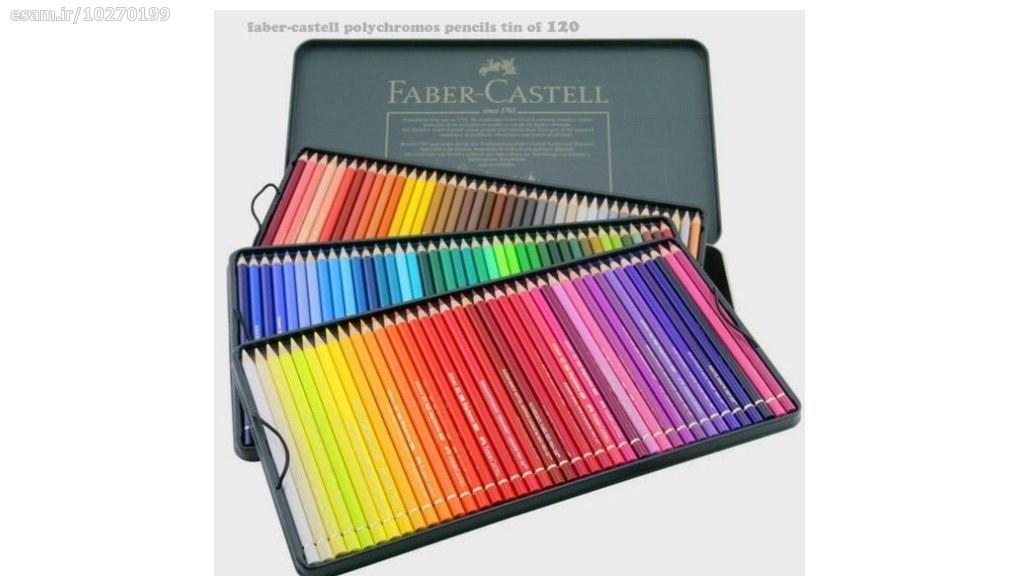 مداد رنگی ۱۲۰ رنگ فابر کاستل مدل پلی کروم (اورجینال)