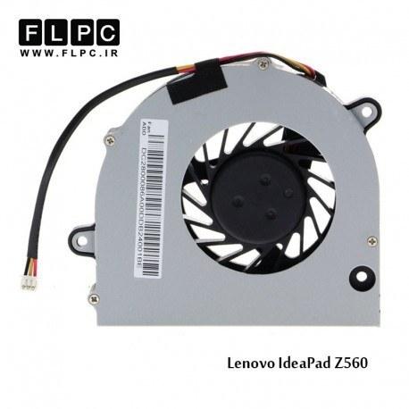 تصویر فن لپ تاپ لنوو Lenovo IdeaPad Z560 Laptop CPU Fan