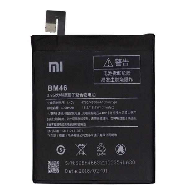 تصویر Battery Xiaomi Redmi Note 3 BM-46